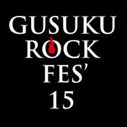 3/21_Gusku.jpg
