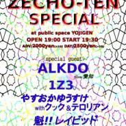 2/26_ALKDO.jpg
