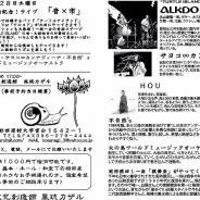 2/28_ALKDO_1.jpg