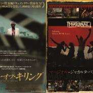 NARJINAL_movie.jpg