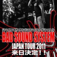 badsoundsystem.jpg