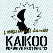 kaikoo_logo.jpg