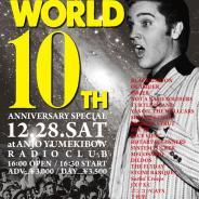 theworld-f.jpg