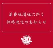 tax_web.jpg