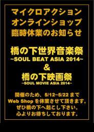 web_kokuchi.jpg