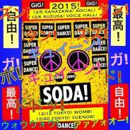 SODA!.jpg