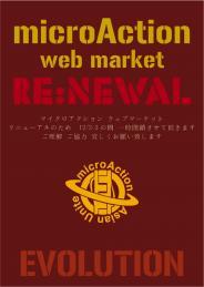 web_re.jpg