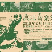 213_okinawa.jpg