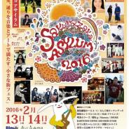 214_okinawa.jpg