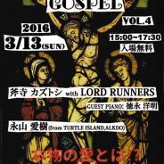 2016_rr_gospel.jpg