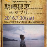 bm_asazaki.jpg