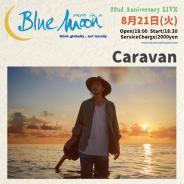 bm_caravan.jpg