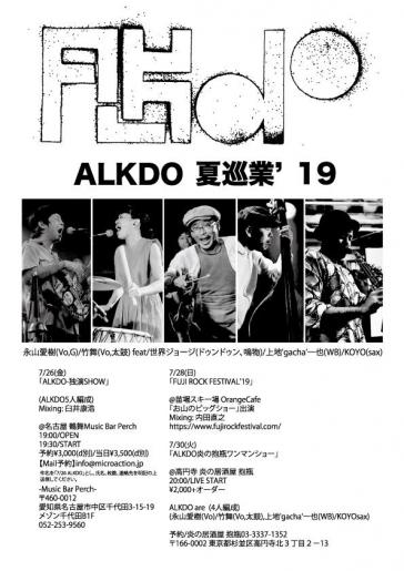 alkdo_back.jpg