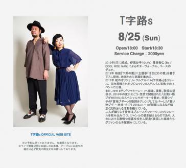 TjirosBM.jpg