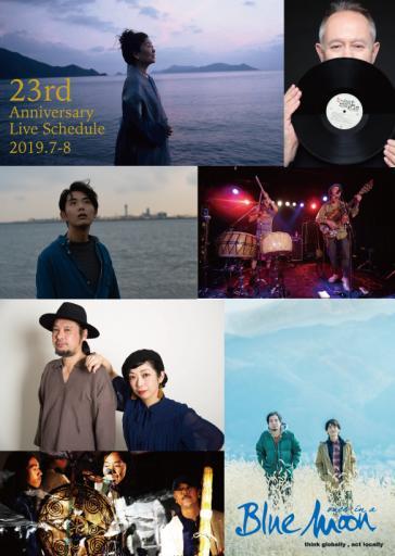 bm_poster_2.jpg