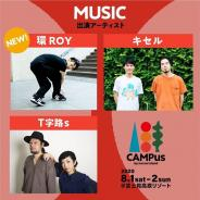 campus_3.jpg
