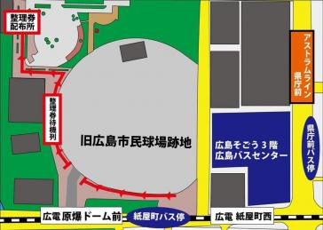 tofgigmap.jpg